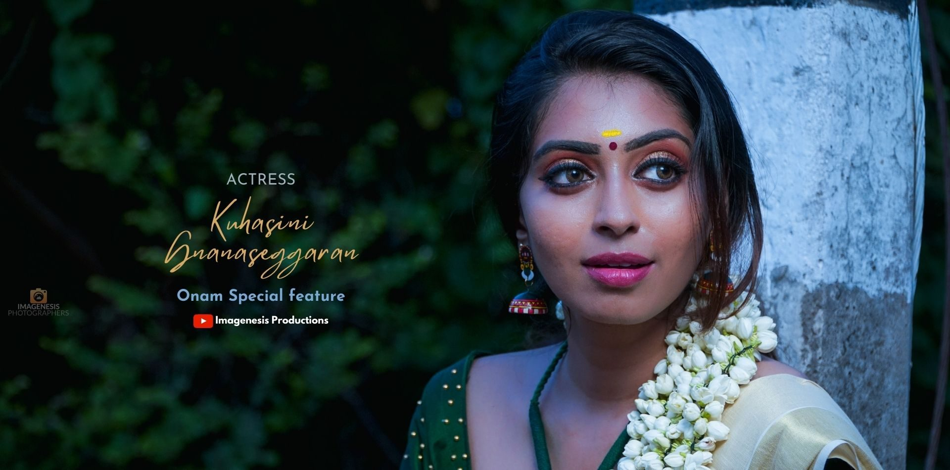 Actress Kuhasini Gnanseggaran Onam Debut